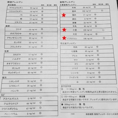 20160131_7.jpg