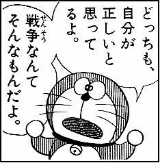 fd141113e001.jpg