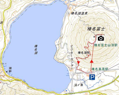 20160101_harunahuji-001.jpg