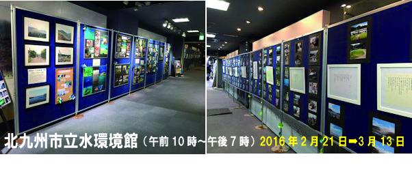 2016022303.jpg