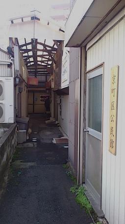 160101_0942.jpg