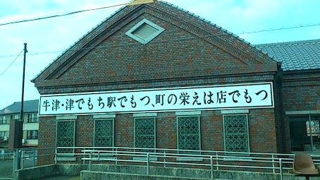 160101_1508.jpg