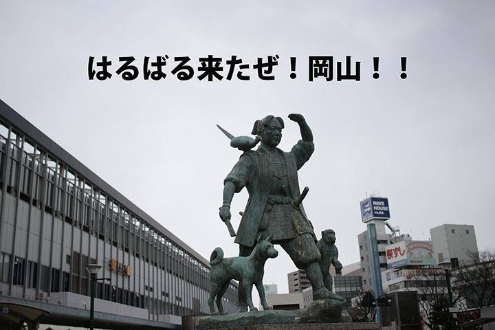 IMG_0540.jpg