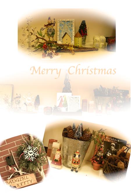 2015クリスマスデコ のコピー