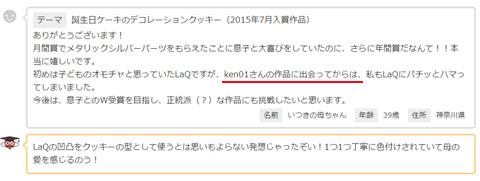 15Cg3-4.jpg