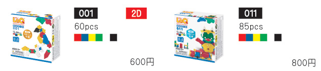 Basic000.jpg