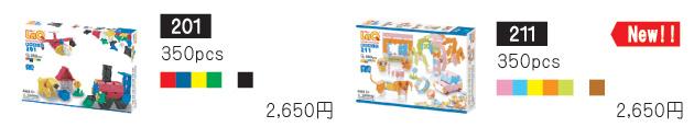 Basic200.jpg