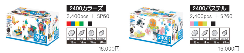 Basic2400.jpg