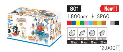 Basic801.jpg