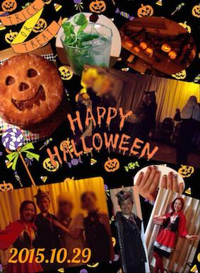 2015_10_29_Happy Halloween in clubTOSHI