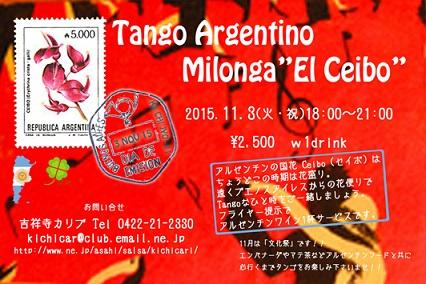 2015_11_3_Milonga El Ceibo_info