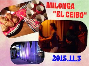 2015_11_3_Milonga