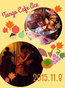 2015_11_8_Tango Cafe Ace