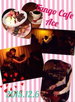 2015_12_6_Tango Cafe Ace