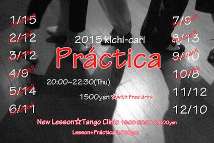 2015_11_12_Practica_info