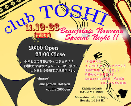 2015_11_19_26_clubTOSHI_Special_Night_info