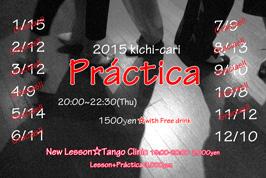 2015_12_10_Practica-info_s