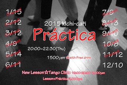 2015_12_10_Practica_info