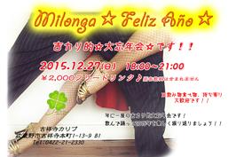 2015_12_27_Milonga-Feliz-Ano_info_s