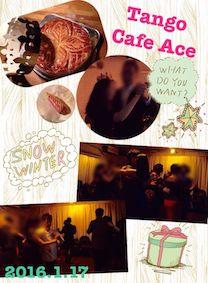 2016_1_17_Tango Cafe Ace