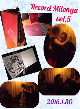 2016_1_30_Record Milonga vol5