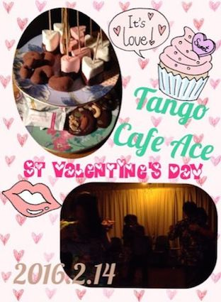 2016_2_14_Tango Cafe Ace