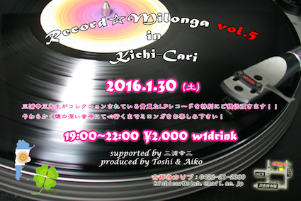 2016_1_30_Record_Milonga_info