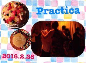 2016_2_28_practica