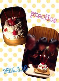 2016_3_10_Practica