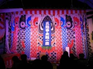 2015年11月14日 加余田祭 _9491