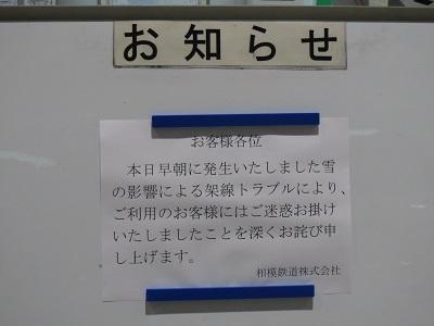 20160118_011.jpg