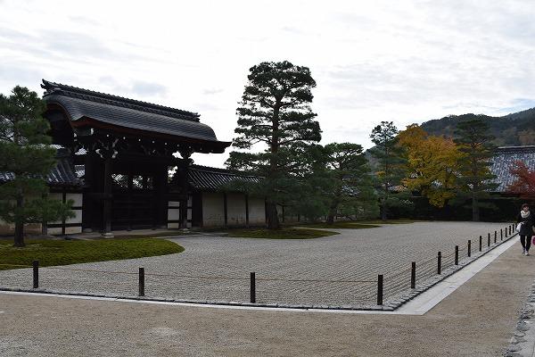 京都の紅葉1