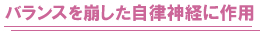 atijiritsu.jpg