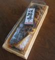 戸島屋さんの焼鯖寿司