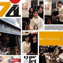 fc2blog_201602041533504f9.jpg