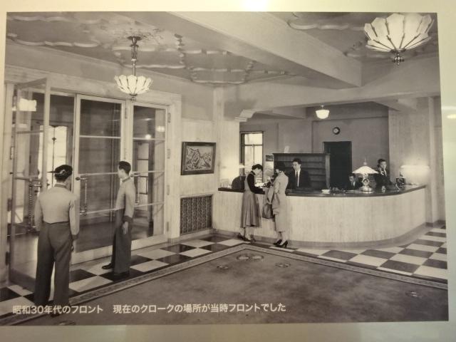 川奈ホテル フロント