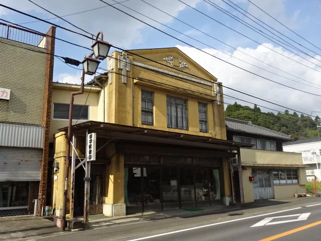 田中家具店