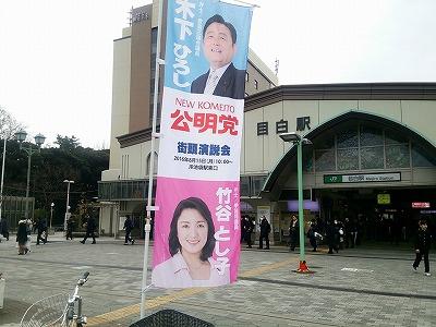 151215mejiro.jpg