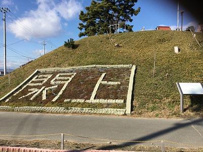151218hiyori6.jpg