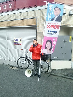 151225shiinamachi.jpg