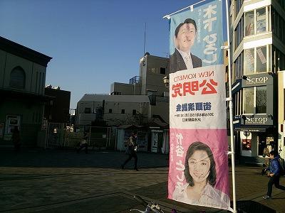160105mejiro.jpg