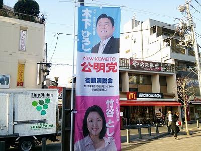 160107higashinaga.jpg
