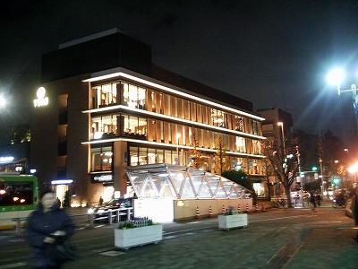 160107mejiro.jpg
