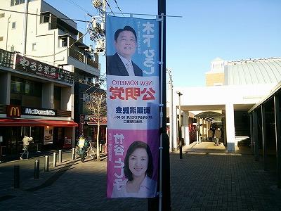 160114higashina.jpg
