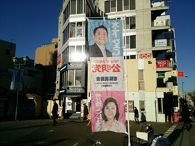 160127mejiro.jpg