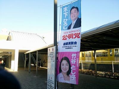 160128higashinaga.jpg