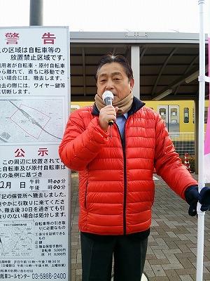 160204higashinaga.jpg