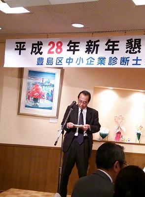 160209cyuusyoukigyou.jpg