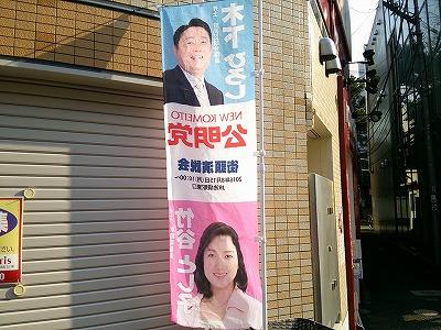 160304shiinamachi.jpg