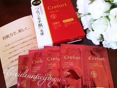 Crefort-001.png